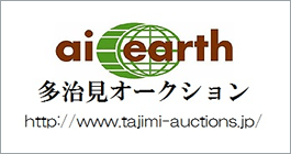 sbnr_tajimi-auction