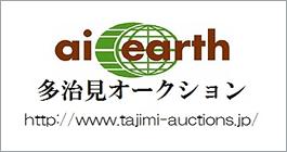 sbnr_tajimi-auction